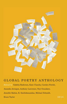 Global Poetry Anthology 2015