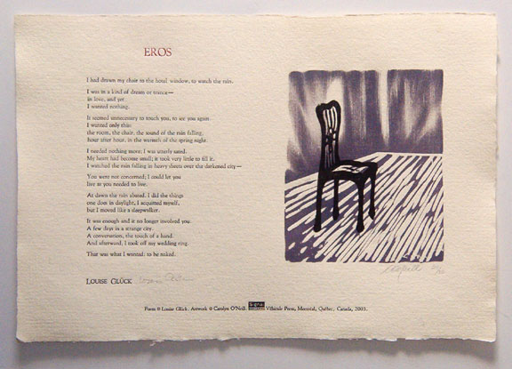 "Broadside of ""Eros"" by Louise Gluck"